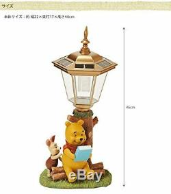 Disney Winnie The Pooh & Piglet Figure SolarLight Setocraft Garden Ornament Lamp