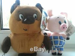 Lot Winnie Pooh Vinni Puh + Pyatachok Piglet Soft Toy +SOYUZMULTFILM+