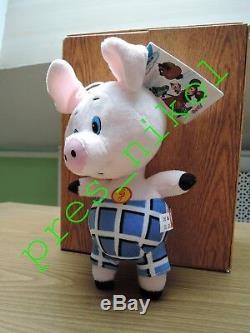 Pyatachok Piglet from Vinni Puh Soyuzmultfilm Soviet SoundSoft Toy