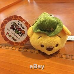 Tsum Tsum Fun Fair Winnie the Pooh Hong Kong Disneyland Limited SUPER RARE