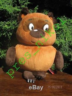 Vinni Puh Winnie The Pooh Bear Soft Plush Soyuzmultfilm 11.8 / 30 cm