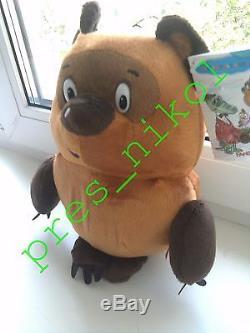 Vinni Puh Winnie The Pooh Bear Soyuzmultfilm Soft Plush Toy 8.7/22cm