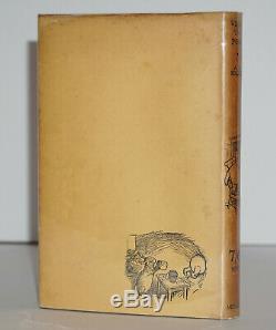 Winnie The Pooh 1st/1st Edition W. Original Jacket A. A. Milne