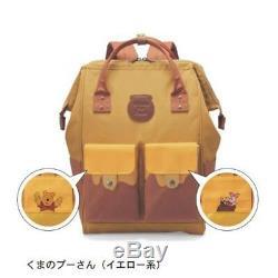 Sac À Dos Winnie The Pooh Disney Jaune × Sac De Voyage Brun Envoi Gratuit
